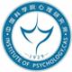 中国科学院心理研究所在职研究生